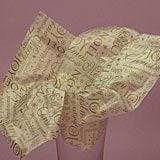 Printed Pattern Tissue Paper - Noel